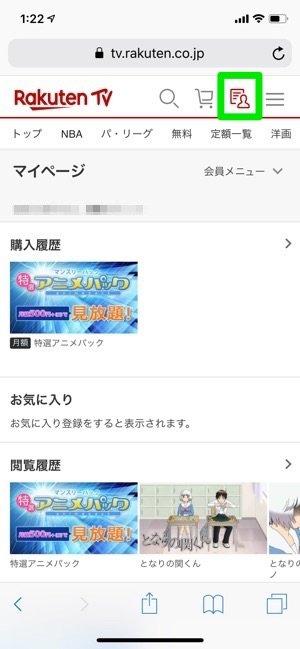 RakutenTV メニュー マイページ