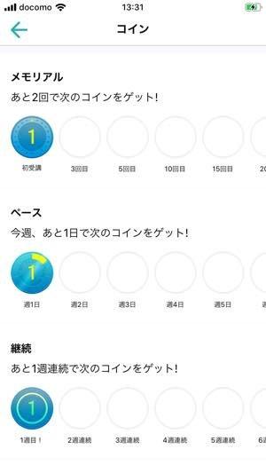 beatfit アプリ ダイエット