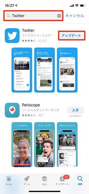 iPhone App Store Twitter