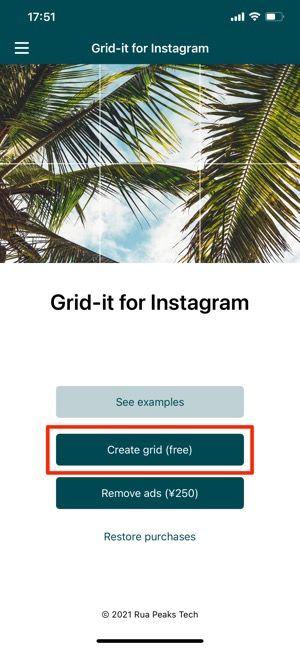「Create grid(free)」をタップ