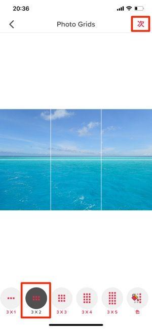 写真とグリッドサイズを選ぶ