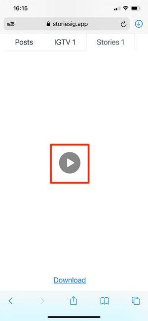 再生ボタン「▷」で動画を流せる