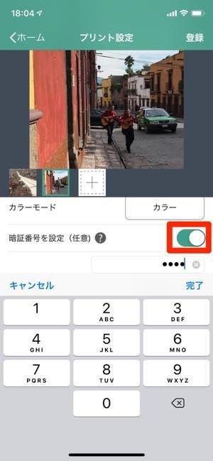 iPhoneにある写真をコンビニで印刷(現像)する方法と料金まとめ【セブン/ローソン/ファミマ/サンクス】