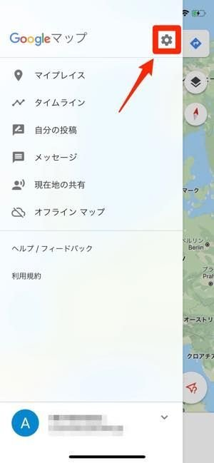 iPhoneの履歴の消し方、残さない/表示しない方法まとめ──Safariから電話・アプリ・Google検索・文字変換・YouTube・マップの履歴削除まで