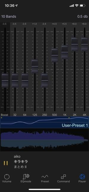 【iPhone】おすすめ音楽プレイヤーアプリ  KaiserTone
