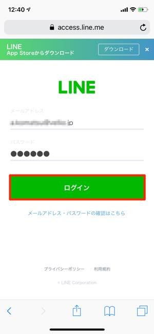 LINE ストア