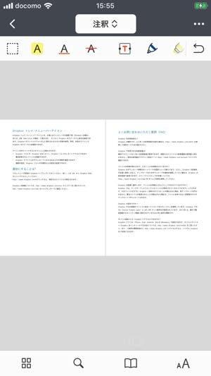 PDF Expert 7 PDFアプリ
