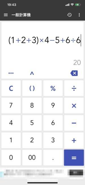 ()を使った計算ができる