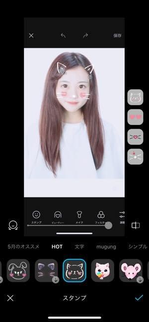 美肌・メイクアップアプリの定番「snow」
