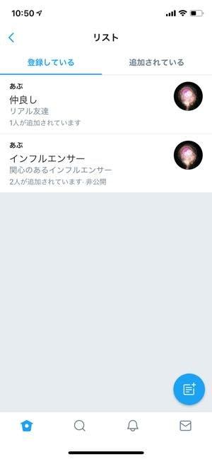 ツイッター リスト作成