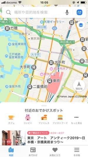 混雑レーダー Yahoo!マップ