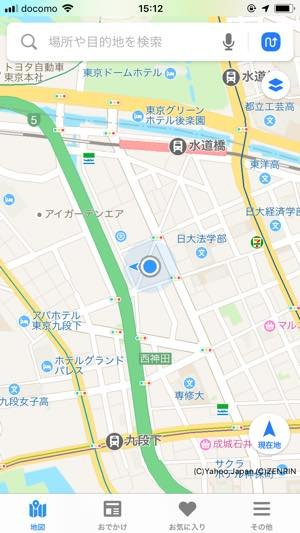 防犯マップ Yahoo!マップ