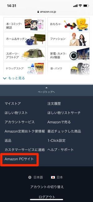 U-NEXT 解約 Amazon