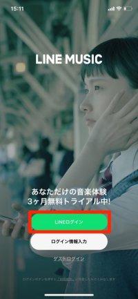 LINE バックアップ LINE連動アプリ
