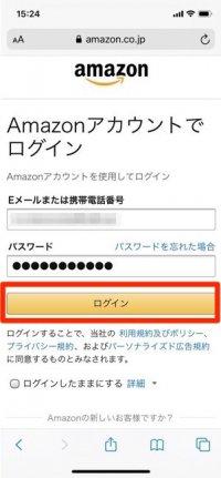 FODプレミアム 登録 Amazonアカウントでログイン