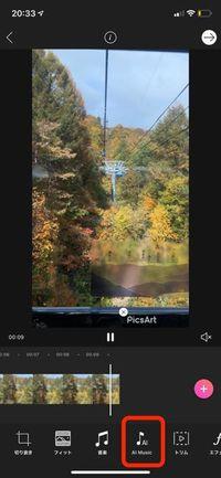 膨大なライブラリから、動画に合った楽曲をAIが自動選曲