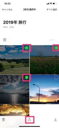 LINEアルバム 写真を転送する方法 7