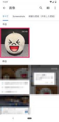 【LINE】写真の保存先(Android)