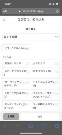 【dブック】試し読み