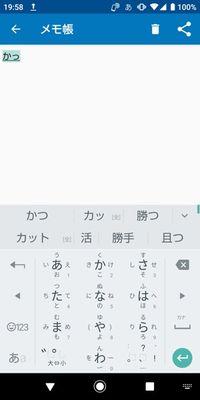 【キーボードアプリ おすすめ】アルテ日本語入力キーボード