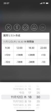【おすすめToDoアプリ】Due