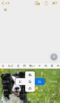 SNS投稿に重宝「着せ替えキーボード+」