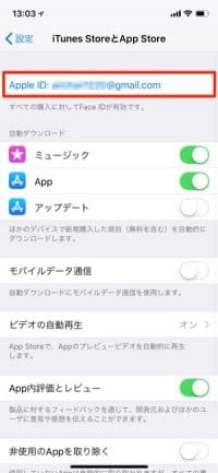 iPhone:Apple ID
