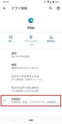 LINE リンク URL ブラウザ Safari Chrome