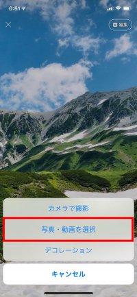 LINE プロフィール背景 動画