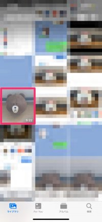 【LINE】Goolgeフォトで長い動画を保存する(端末に保存)