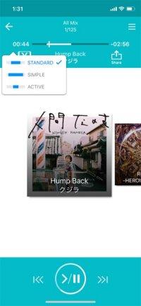 【おすすめ音楽プレイヤーアプリ】MIXTRAX