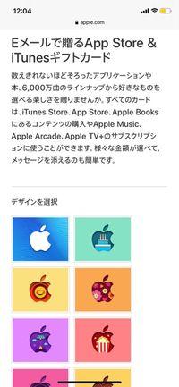 【プリペイドカード】オンラインタイプ