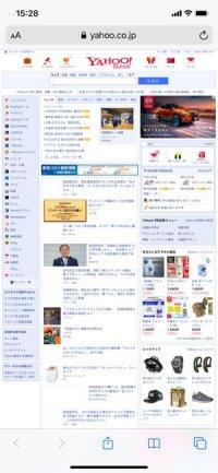 【iPhone】デスクトップ用Webページを表示