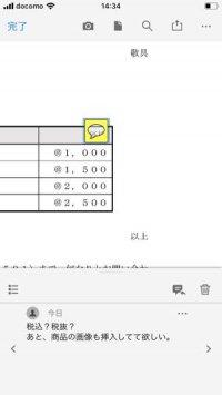 Adobe Acrobat Reader PDFアプリAdobe Acrobat Reader PDFアプリ