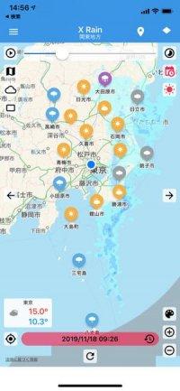 アメデス 天気予報アプリ