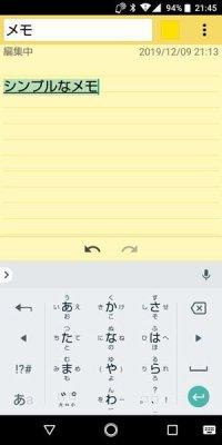 ColorNote  メモ帳 メモ ノート アプリ おすすめ 無料