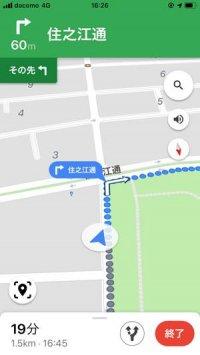 Google Map 地図・マップアプリ