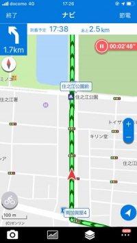 自転車NAVITIME 自転車 地図・マップアプリ