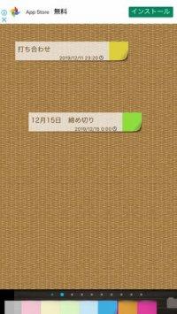 QuickMemo+ メモ帳 メモ ノート アプリ おすすめ 無料