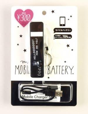 100均 モバイルバッテリー