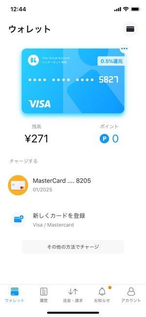 Kyash Visaカード