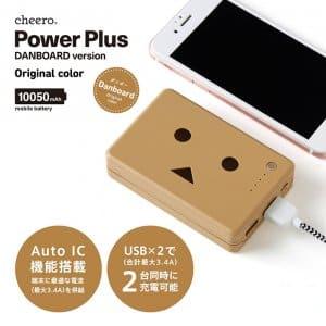 Power Plus 10050mAh DANBOARD version