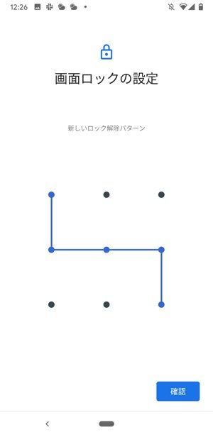 Android 画面ロック パターン