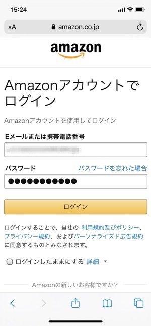 FODプレミアム Amazon Pay