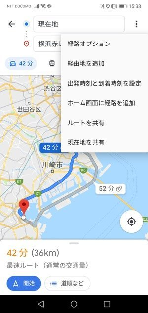 Android版googleマップ 経路追加
