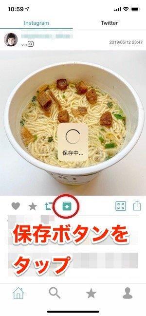 2.【PhotoAround】ストーリーズにも対応(iPhone/Android)