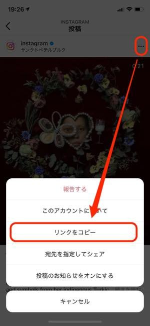 iPhoneならアプリ「Repost: For Instagram」で保存