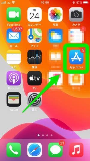 インスタアプリをアップデートする方法