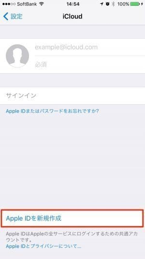 iPhone:iCloud