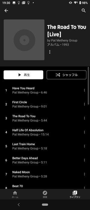 【Android】PCで楽曲を取り込む手順 スマホに音楽を転送